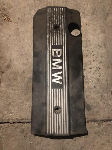 Крышка на двигатель ВМВ е36 продам 350сом в Сокулук