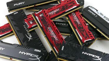выпускные платья ретро в Кыргызстан: Увеличу оперативную память!DDR2, DDR3, DDR4 - есть любая память в