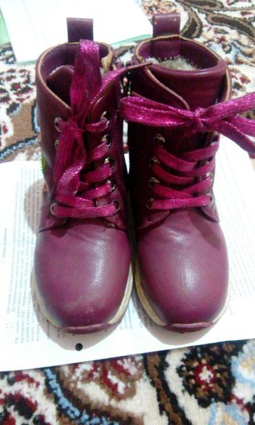 Продам детские сапоги 28 в Кара-Балта