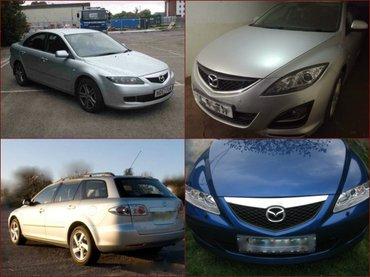 Polovni delovi Mazda 6 Garancija / Dostava - Zrenjanin