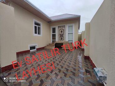 Ev satılır 110 kv. m, 4 otaqlı, Kupça (Çıxarış)