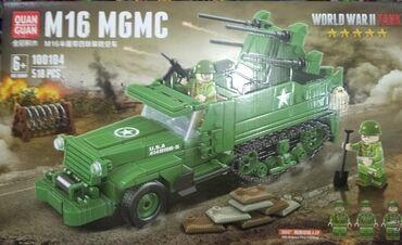 konstruktor mozaika - Azərbaycan: Hərbi tank konstruktor518 hissəliВоенный танк конструктор518 частей