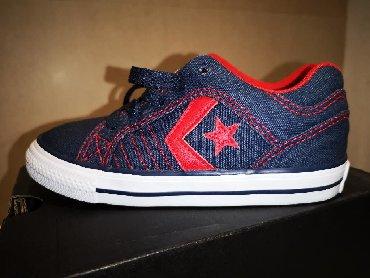 Dečije Cipele i Čizme | Zrenjanin: Converse patike broj 25 15.5cm ORIGINAL pogledajte ponudu