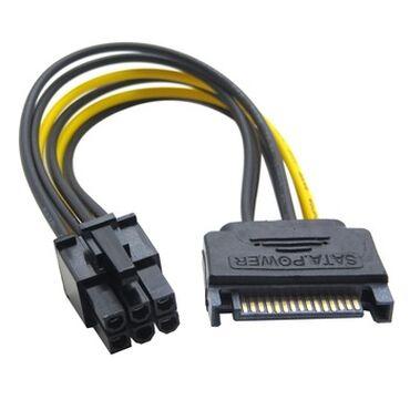 кабели и переходники для серверов minisas sata в Кыргызстан: Кабель для видеокарты 15 pin SATA Power-- 6 pin PCIE PCI-E PCI