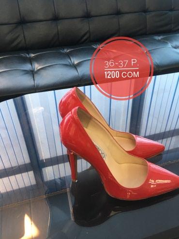 РАСПРОДАЖА!!!  женская Обувь!!! в Бишкек