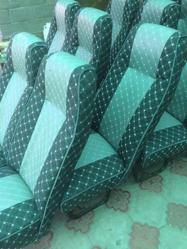 Продаю сиденья на спринтер!!! Узкие, новый чехол, 13 шт в Бишкек