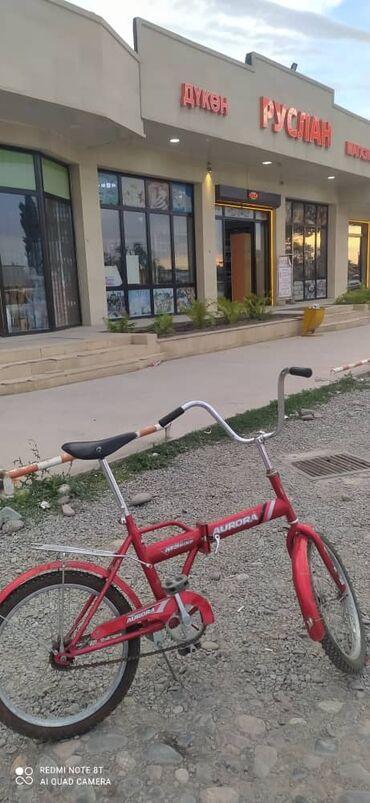 Спорт и хобби - Александровка: Кама састаяне отлично позвани номер