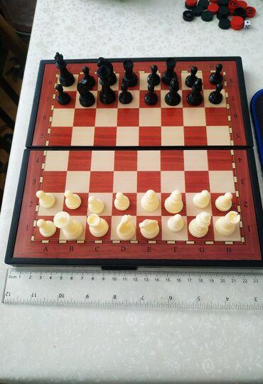 3в1!!!(Шашки,нарды,шахматы)на магнитах.Цена:400Торг есть.Город
