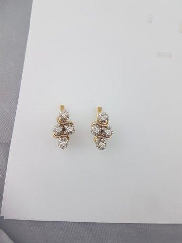 Серьги из жёлтого золота с бриллиантами(8кр57-0,54 4/5) в Бишкек