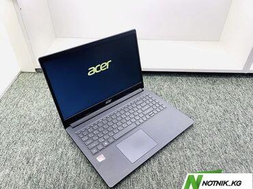 Флипчарты черная магнитная поверхность - Кыргызстан: Ноутбук acer-модель-exnn-процессор-amd a4-9120-оперативная
