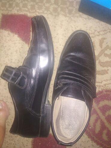 мужские вещи в Кыргызстан: Мужские туфли в нормальном состоянии. смотрите профиль много вещей