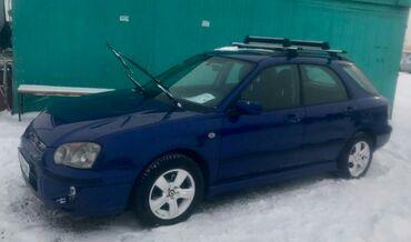 субару ланкастер в Кыргызстан: Subaru Impreza 2 л. 2004 | 88 км