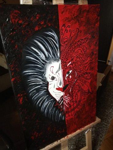 Slike | Jagodina: AKCIJa  Slika lava. Uljane boje dimenzije platna 40x60