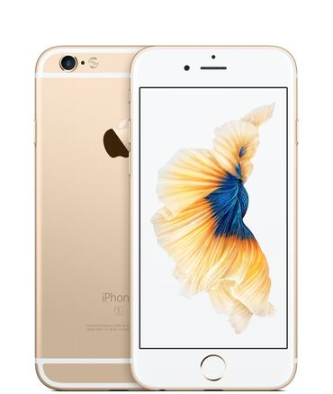 аккумуляторы для ибп mhb в Кыргызстан: Б/У iPhone 6s 32 ГБ Золотой