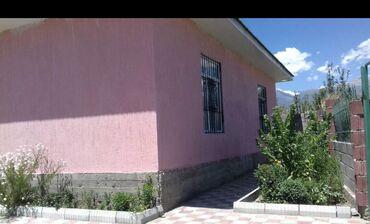 детские смеси в бишкеке в Кыргызстан: Продам Дом 176 кв. м, 5 комнат