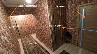 Продажа квартир - Север - Бишкек: 106 серия улучшенная, 3 комнаты, 82 кв. м Бронированные двери, Видеонаблюдение, Лифт