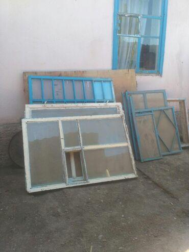Продаю рамы и окна