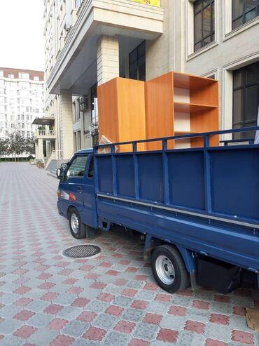Портер такси бишкек, Porter taxi, Taxi Porter, Грузоперевозки Бишкек