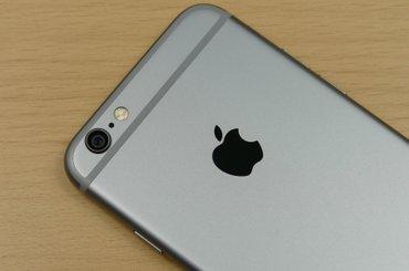 Айфон 6, память 128гб, срочно нужны деньги!!! Работает отлично, за 120 в Бишкек