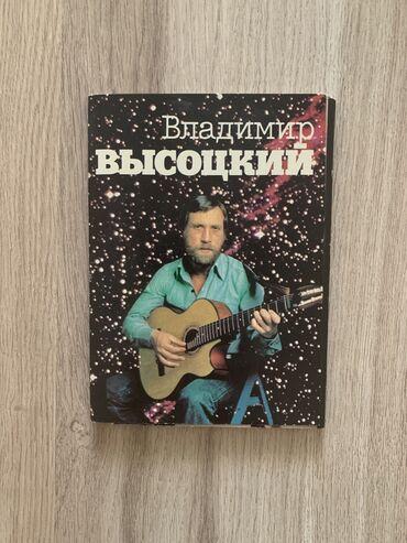 Открытки - Бишкек: Сборник фото. Советские