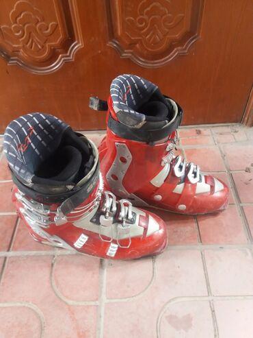 гребень нит фри в Кыргызстан: Продаю горнолыжные ботинки размер 28 см можно использоватьдля скитура