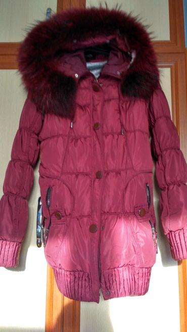 Женская куртка в Бишкек