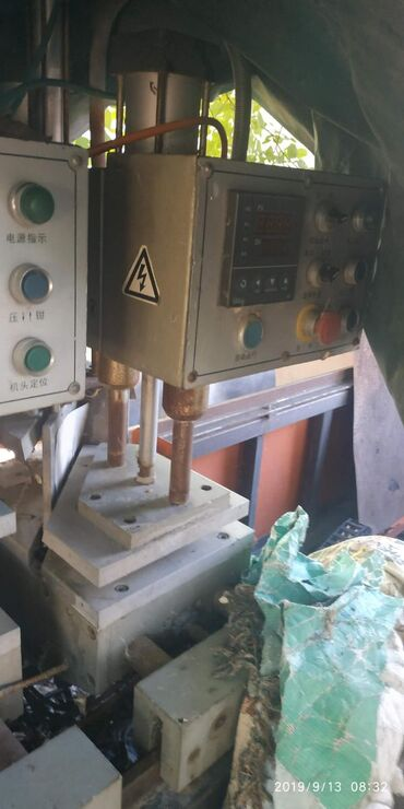 Оборудование для изготовления пластиковых окон и дверей. Весь