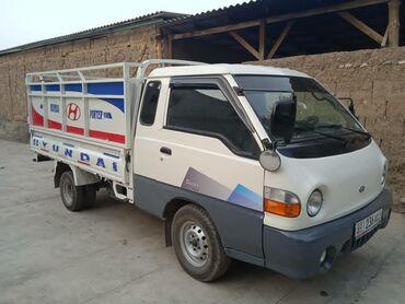 перевозка в Кыргызстан: Услуги Портер такси, Быстро доставка груза, Портер круглосуточно, Порт