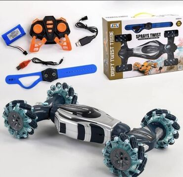 Buxar verən oyuncaq maşın🌬️🌫️🔹Ölkə daxili pulsuz çatdırılma 📦✅Həm pult