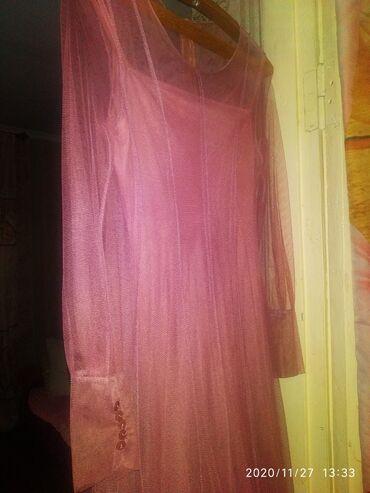 Продаю платье 46-48,р.Одевалось один раз