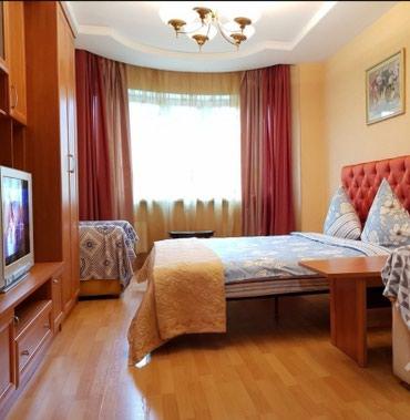 Квартиры посуточно в центре города в Бишкек