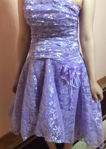 Нежно-сиреневое платье. Размер регулируется, со шлейфом в Сокулук