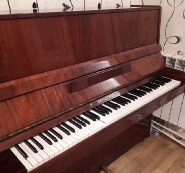 notebook alqi satqisi - Azərbaycan: Pianino Alqi SatqisiHer Nov Markadan Pianolar Aliram XariciSovet