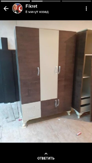 старый шкаф в Азербайджан: Skaf