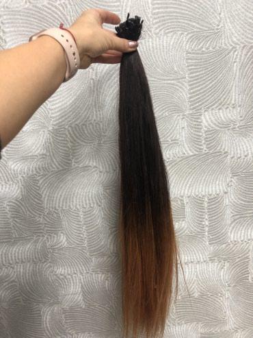 Наращивание волос 65 см амбре плюс работа в Чаек