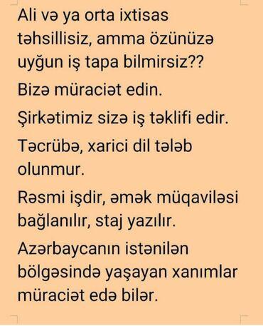 Şəxsi əşyalar Astarada: Salam xanımlar -işimiz dövlət tərəfindən təsdiqlənibdir,əmək
