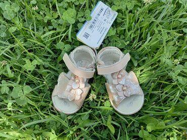 Детская одежда и обувь - Кыргызстан: Босоножки из натуральной кожи для девочек КОТОФЕЙ. Застежки на липучке
