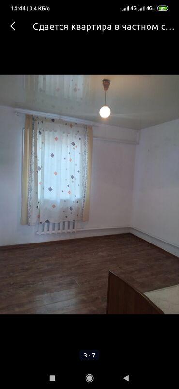 Новопавловка Алтын ордо 2 комната Квартира берилет жолго жакын жерден