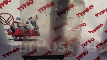 Toyota Surf 130 Стекло дверное отпускное, Сурф 130 стекло опускное