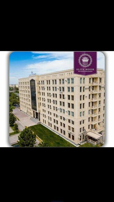 Сдается квартира: 3 комнаты, 100 кв. м, Кок-Джар