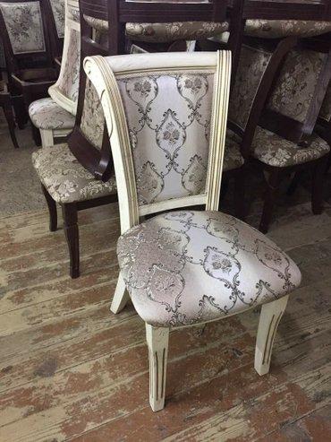 Элитные стулья высокого качества из в Бишкек