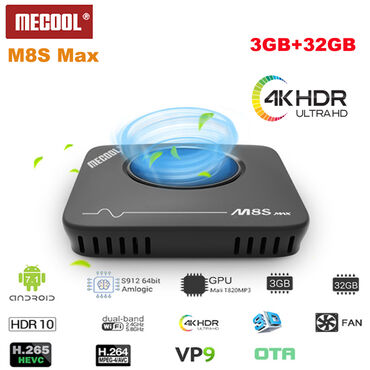 android tv box - Azərbaycan: Android-tv box me.cool   Sheher ichi chatdirilma 2 man