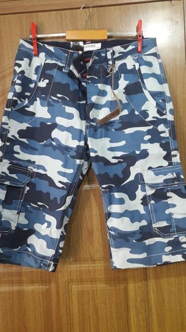 плавательные шорты в Кыргызстан: Мужские шорты L