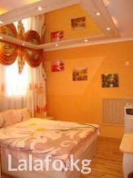 Гостевой дом. Вам понравиться.  в Бишкек