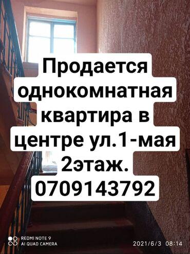 Недвижимость - Михайловка: 1 комната, 30 кв. м