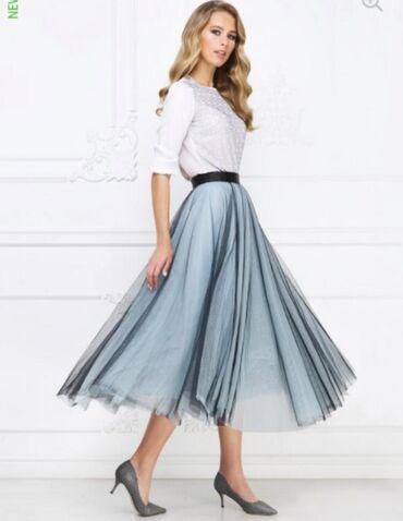 В наличии новая очень шикарная юбка-пачка от Валентина Юдашкина