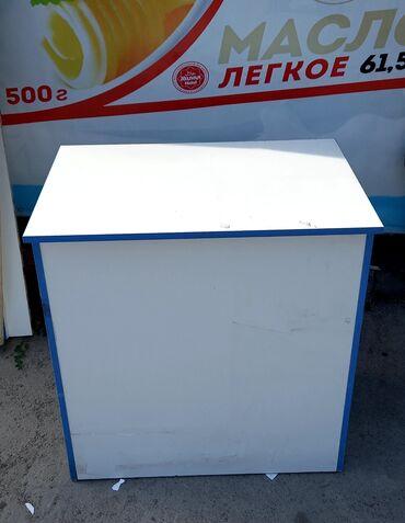 продам продуктовый магазин in Кыргызстан   МАГАЗИНЫ: Продаются полки для продуктовых магазинов в отличном состоянии. цена