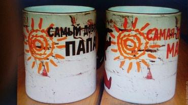 Кружки с Вашим рисунком, принтом или фото на заказ в Бишкеке! , , , в Бишкек