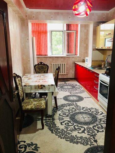 Продается квартира: Южные микрорайоны, 2 комнаты, 65 кв. м