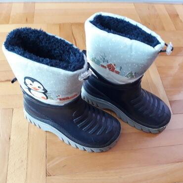 Dečije Cipele i Čizme - Nis: Prodajem čizmice Gezer vel 25, unutrašnje gazište 16cm.Čiznice su